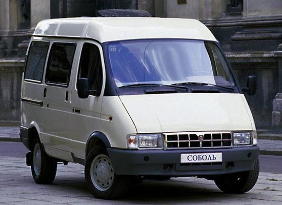 Соболь ГАЗ-22171 (1998-2003)