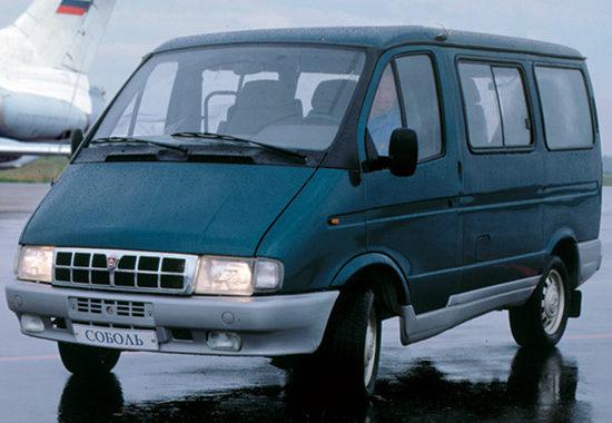 Соболь-Баргузин ГАЗ-2217 (1999-2002)