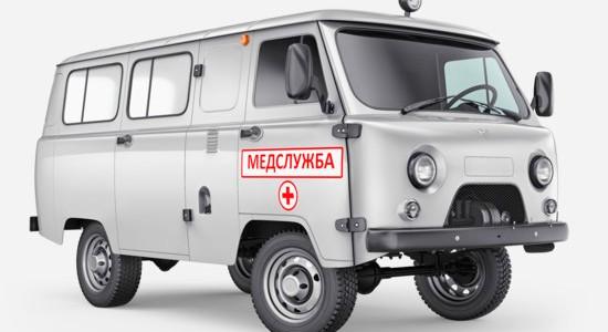 УАЗ 3962 (39625) «Санитарка» на IronHorse.ru ©