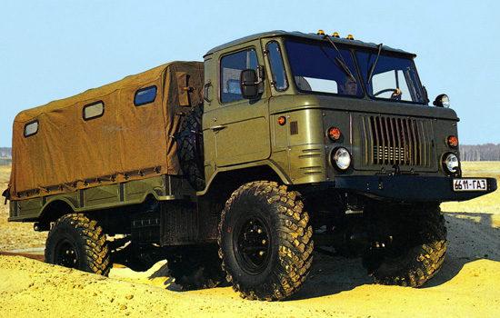 ГАЗ-6611 (модернизированный 66-й)