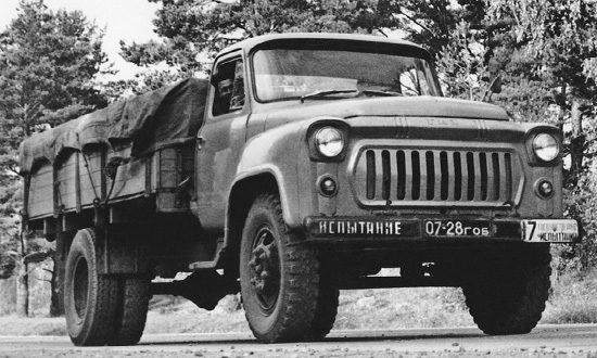 первый ГАЗ-53
