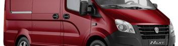 Соболь NEXT (фото, характеристики и цена микроавтобуса)