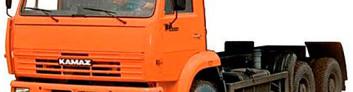 КамАЗ-6520-61 (шасси)