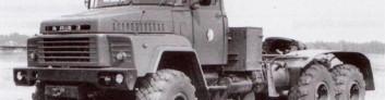 КрАЗ-260В (седельный тягач)