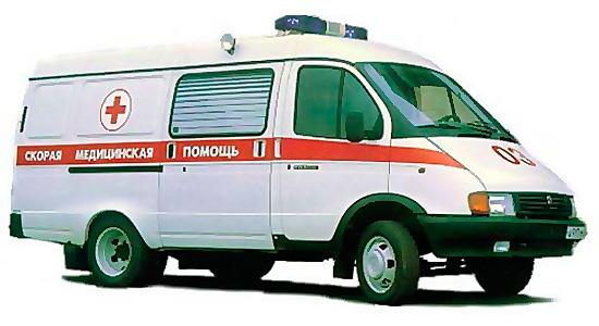 ГАЗель-32214 (Скорая Помощь)