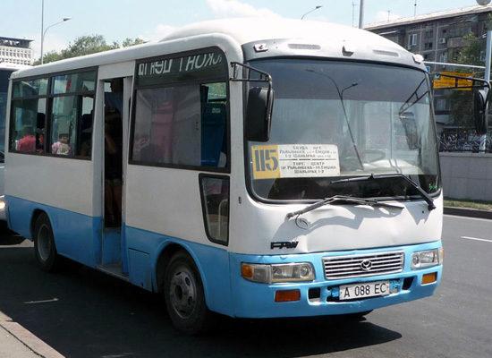 FAW Jiefang CA 6602