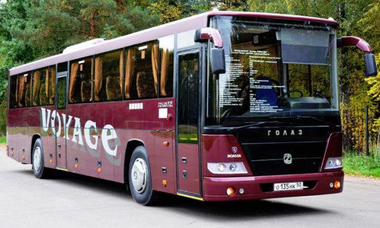 Scania-ЛиАЗ VOYAGE (ГолАЗ-525110 )