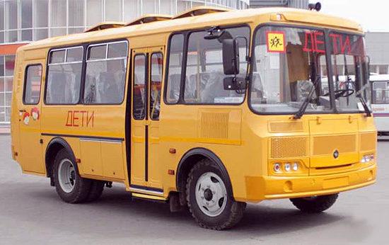 ПАЗ-32053-70 (2014-20017)