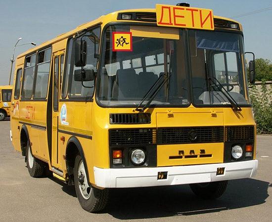 ПАЗ-32053-70 (2002-20014)