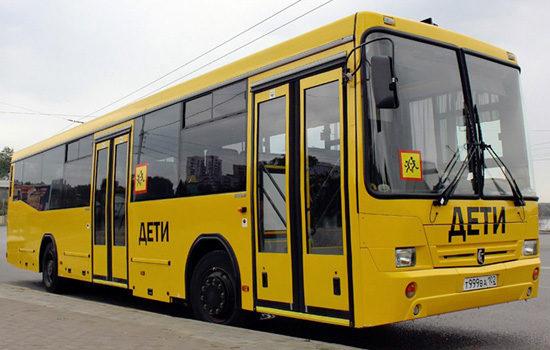 школьный/детский НефАЗ-5299 (2008 модельного года)