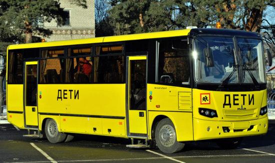 MAZ-257.S30