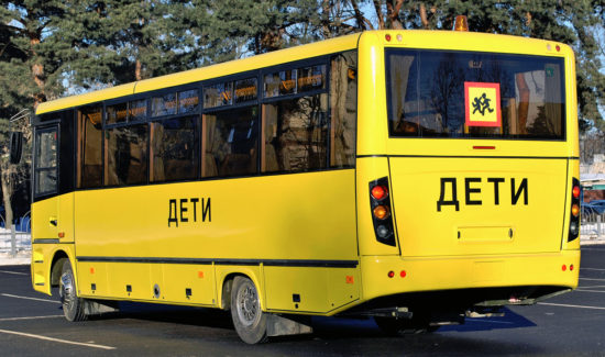 МАЗ-257.S30