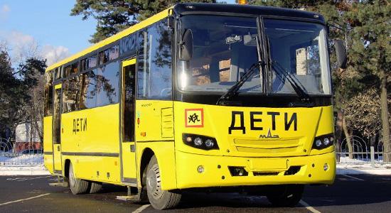 МАЗ-257 (школьный) на IronHorse.ru ©
