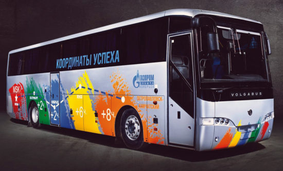 Volgabus-5285 Дельта