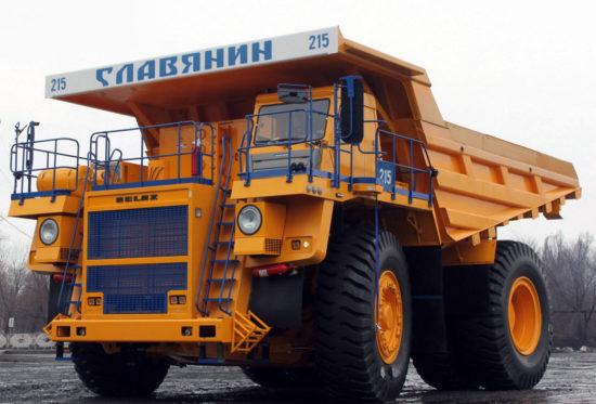 БелАЗ-7530